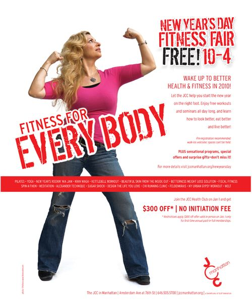 Nyday fitness fair esident_ad