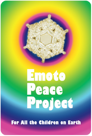 Emoto Peace Project top
